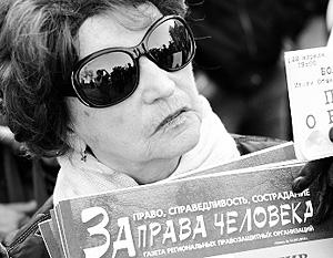 Борьбой за права человека займется кто-то из политиков-женщин