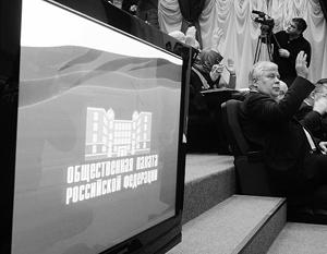 В отличие от многих звезд Общественной палаты, Анатолий Кучерена действительно занимался общественной работой