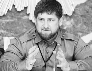 Рамзан Кадыров не боится делать громких заявлений