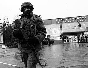 Киев уверен, что Россия захватила Крым