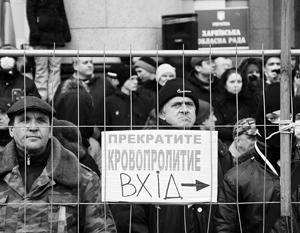 В Юго-Восточной Украине, по мнению Майдана, поднимают голову «пророссийские сепаратисты»