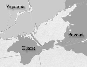 Так будет выглядеть карта России в случае одобрения вхождения в ее состав Крыма