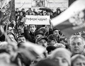 В Харькове считают, что референдум позволит зажить им как в США