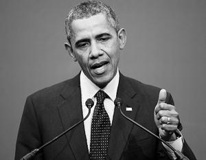 За противоречивыми заявлениями Барака Обамы скрывается его собственная слабость, считают эксперты