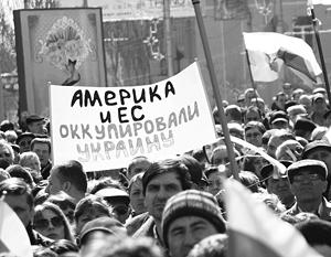 В Харькове и Донецке митингующие захватили здания областных администраций
