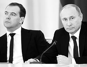 Эксперты напоминают, что Путин и Медведев несколько лет назад отказались повышать свои зарплаты, повысив их тогда всем своим подчиненным