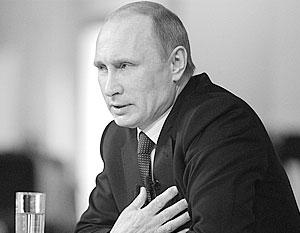 Путин: Улучшения отношений Москвы и Запада зависят от стремления к этому обеих сторон