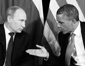 Бараку Обаме все труднее сдерживать свои чувства к Владимиру Путину