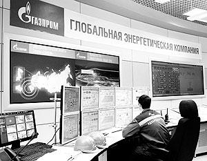 Американские богачи верят в непоколебимость Газпрома