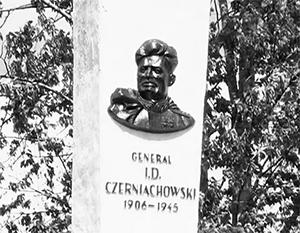 Монумент советскому генералу, возможно, оказался невольной жертвой конфликта, развернувшегося на далекой Украине
