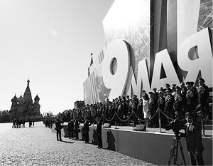 Начался парад Победы на Красной площади с исполнения знаменитого гимна времен Великой Отечественной «Священная война»