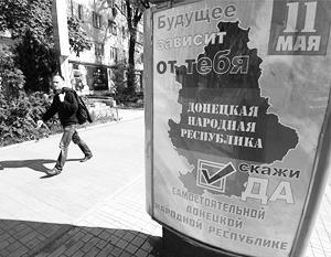 Референдум в Донбассе проходит в непростых условиях, и страны Запада, как обычно, против
