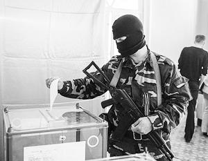 На Юго-Востоке Украины завершился референдум о федерализации