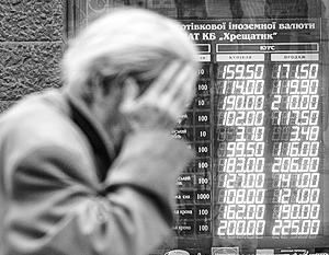 Экономика Украины недалеко ушла от начала 90-х