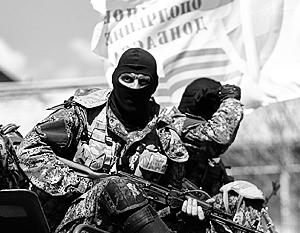 Армия освобождения Донбасса дает киевским властям сутки на вывод украинских войск