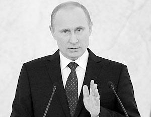 Владимир Путин заявил об отстаивании Россией консервативной позиции в ходе послания Федеральному собранию