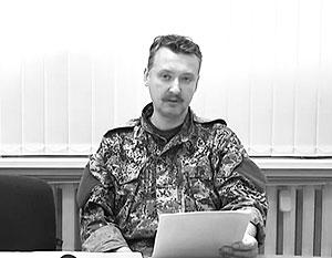 Командующий ополченцами Игорь Стрелков призывает мужчин взять оружие в руки и выйти на бой с врагом