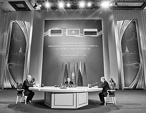 Россия, Казахстан и Белоруссия создали Евразийский экономический союз