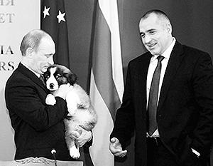 При Борисове отношения между Болгарией и Россией резко охладели, что не помешало ему подарить Путину щенка болгарской овчарки из своего питомника