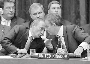 Путь к сердцу Путина открыт