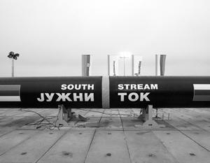 Европе невыгодно отказываться от строительства Газпромом газовой инфраструктуры