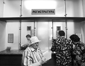 «Бесплатность» медицинской помощи кажется всем россиянам совершенно естественной