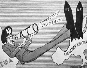 США вынуждены вынимать из нафталина пропагандистские инструменты времен холодной войны