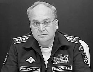 Замминистра обороны Анатолий Антонов по пунктам ответил на обвинения, прозвучавшие из Вашингтона