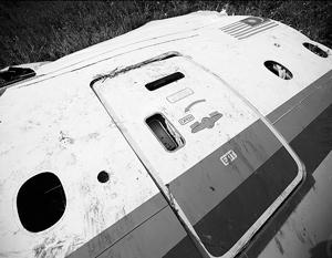 Специалисты нашли доказательства существенной декомпрессии в самолете, образовавшейся в результате взрыва