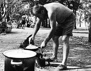 Площадь героев ВОВ – центральный городской парк напротив областной администрации, так теперь здесь готовят еду