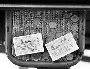 Киевские власти волнует только, где взять деньги на войну