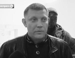 Московского политолога Александра Бородая во главе ДНР сменил другой Александр – Захарченко, полевой командир