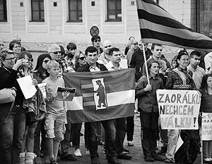 На Градчанской площади Праги русинские активисты недавно провели митинг в поддержку сражающейся Новороссии