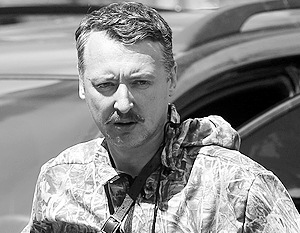 О том, где сейчас находится Игорь Стрелков, достоверной информации нет