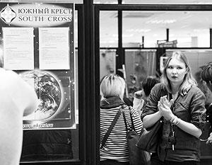 Внезапный крах турфирмы «Южный Крест» испортил отдых шести тысячам россиян