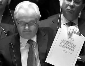 Виталий Чуркин распространил письмо Януковича в ООН еще три года тому назад, но до Юрия Луценко оно дошло только теперь
