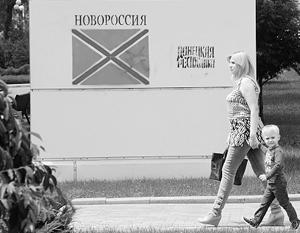 ЛНР и ДНР согласны получить особый статус в составе Украины, но при условии свободных контактов с Россией