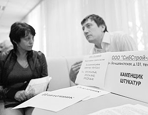 Украинским беженцам пока сложно найти работу в России, хотя работа в этом направлении ведется