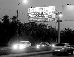 Жители десятков регионов примут участие в выборах 14 сентября