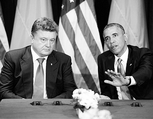 Трибунал Рассела признал Порошенко и Обаму виновными