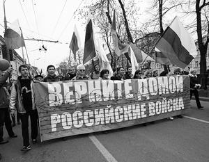 Не хватило смелости прямо написать – не надо защищать русские земли и русский народ