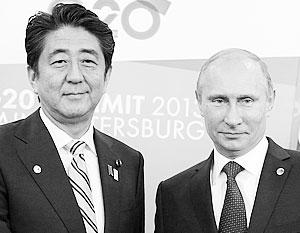 Считается, что у Путина и Абэ сложились хорошие личные отношения