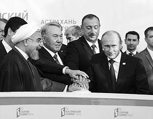 Каспийский саммит, по мнению экспертов, стал личным дипломатическим успехом Владимира Путина