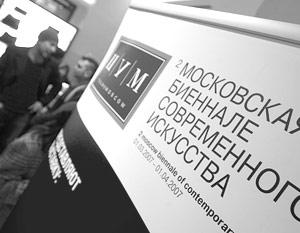 Официальное открытие состоялось 1 марта сразу на двух площадках – в ЦУМе и в башне «Федерация»