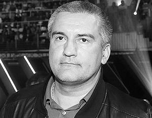 Какую бы должность ни занимал Аксенов, его основная задача – «кризисный менеджмент»