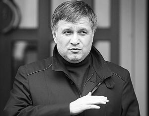 Арсен Аваков хочет сохранить хорошую мину при плохой игре