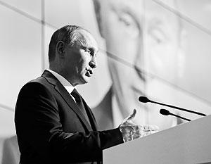 В пятницу Путин выступит в Сочи на заседании клуба «Валдай»