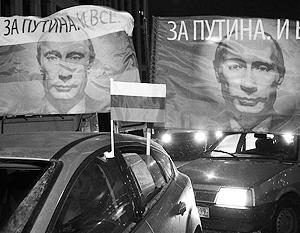 Путина поддерживают не потому, что он власть, а потому, что он стоит за Россию