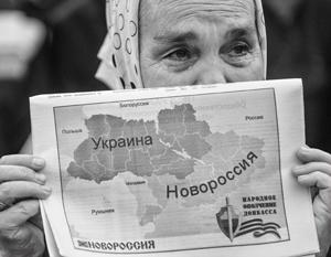 По мнению экспертов, идея Новороссии по-прежнему витает в русскоязычных уголках украинского государства