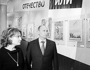 В Музее современной истории Путину показали выставку плакатов времен Гражданской войны